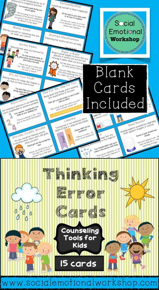 Thinking Error Cards for Counseling. Helps kids spot thinking errors or negative thoughts and label them. Social Emotional Workshop (scheduled via http://www.tailwindapp.com?utm_source=pinterest&utm_medium=twpin&utm_content=post18879488&utm_campaign=scheduler_attribution)