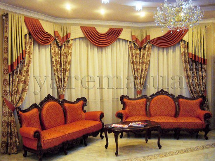1000 ideas about cortinas para la sala on pinterest for Cortinas elegantes para sala