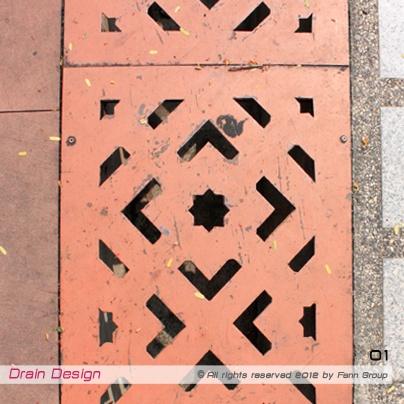 Drain Design 01