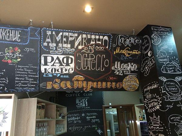 Chalk lettering for GURU coffee club July 2014 on Behance