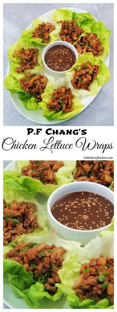Copycat PF Chang's Chicken Lettuce Wraps - Who wants to worry about traffic, parking, and those high menu prices when you can make these fabulous chicken lettuce wraps in the comfort of your own home in under 30 minutes?