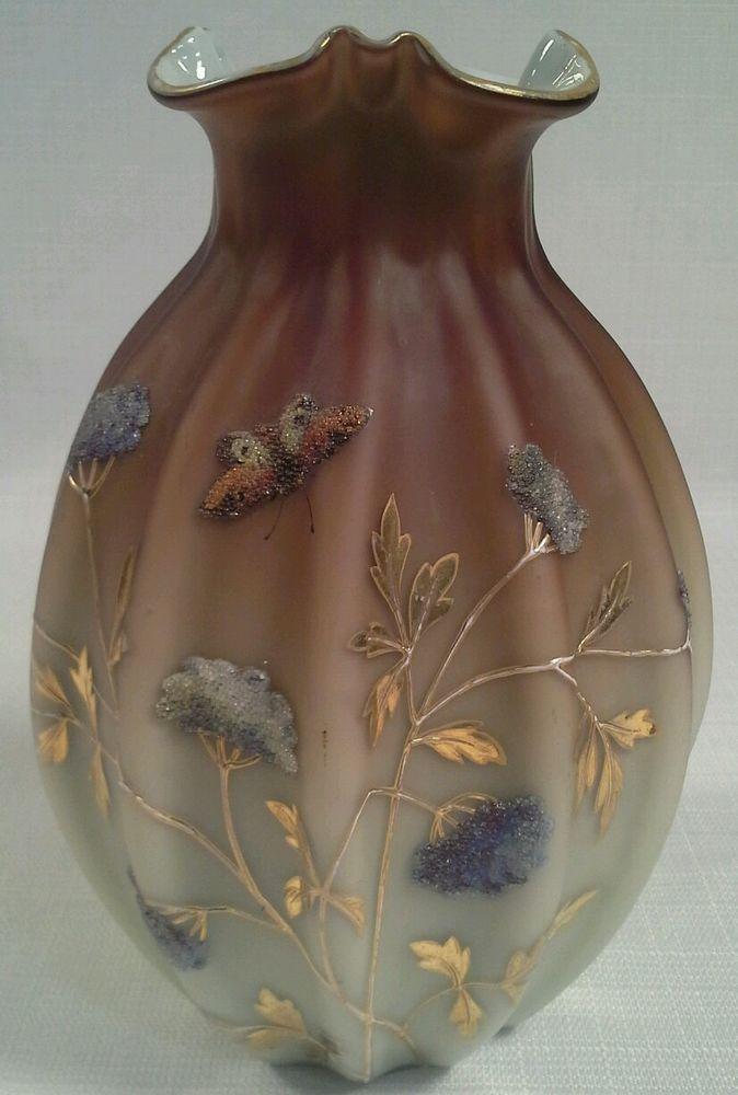 ANTIQUE MOUNT WASHINGTON CORALENE VICTORIAN ART GLASS VASE #Victorian