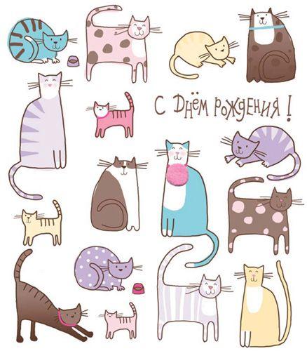 стильные открытки с днем рождения: 32 тыс изображений найдено в Яндекс.Картинках