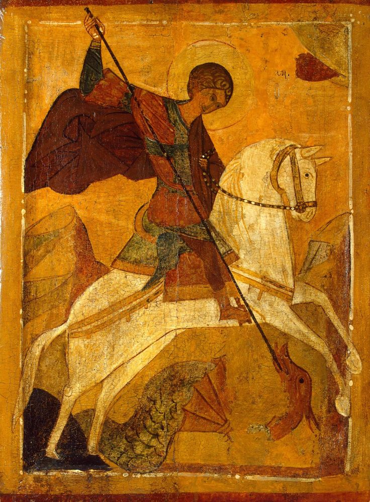 Icon: St George and the Dragon. Russia, late 15th c. - early 16th c. St George was one of the most respected saints in Old Russia.