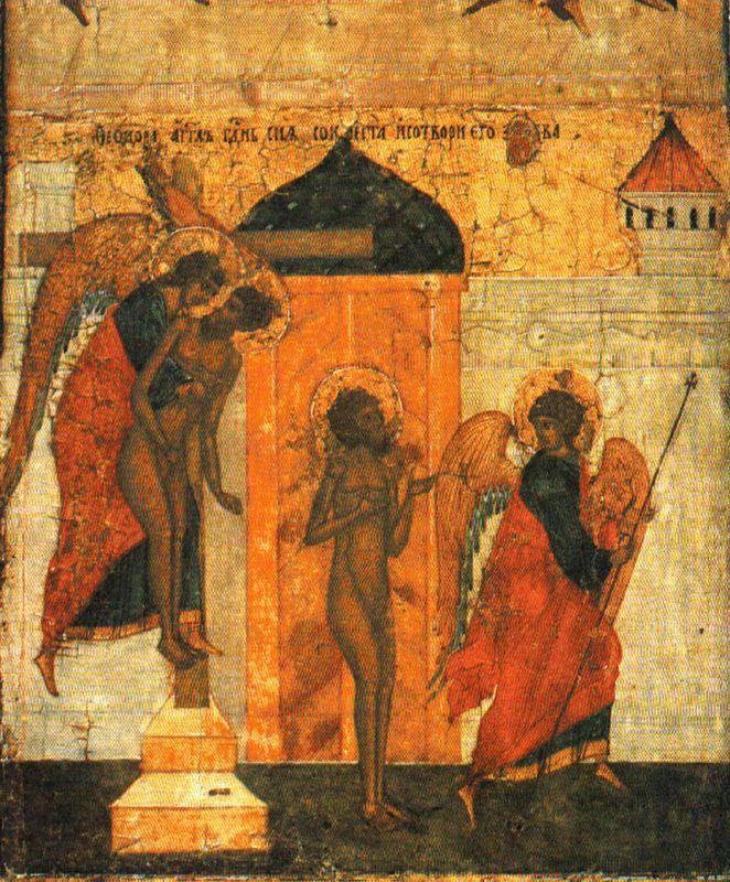 Конец  XV  в.  Федор  Стратилат  с  житием