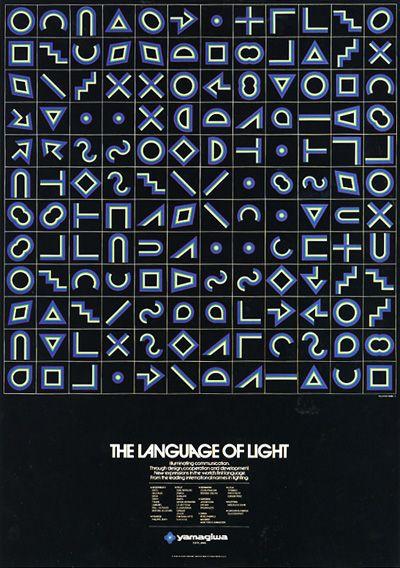 Japanese Poster: Language of Light. Yusaku Kamekura. - Gurafiku: Japanese Graphic Design