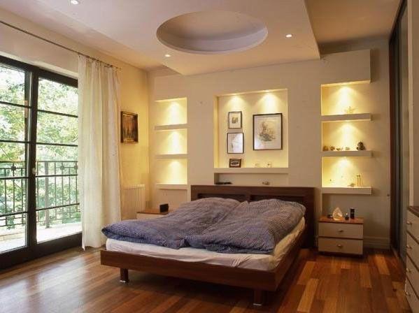 Картинки по запросу фигурный потолок в спальне