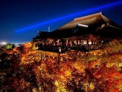 もうすぐ紅葉シーズン到来! 京都のおすすめ紅葉の名所15選