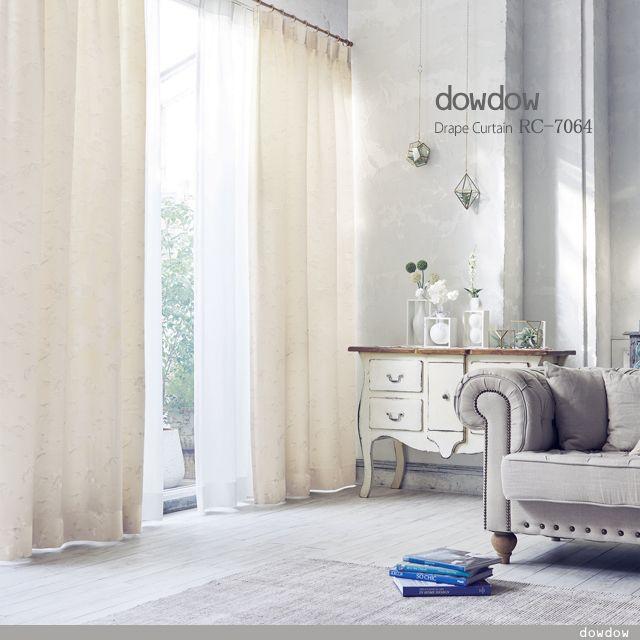 フレンチ ビンテージ シャビーシックのドレープカーテン Rc 7064 ベージュ オーダーカーテンの販売 通販 Dowdow インテリアアイデア 模様替え インテリア