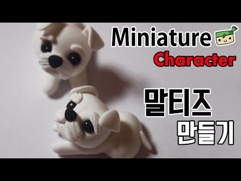 Maltese puppy miniature dog polymer clay tutorial
