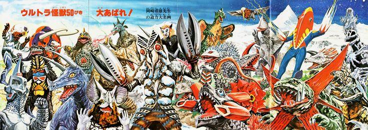 Ultraman painting by Toshio Okazaki