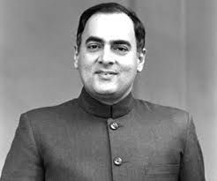 Rajiv Gandhi Height, Age, Biography, Wiki, Wife, Family, Son, Daughter    Biography & Wiki      Real Name Rajiv Ratna Gandhi   Nickname Rajiv Gandhi   Profession Indian Politician   Politicial Party Indian National Congress   Political Journey • Upon the command of his mother Indira Gandhi, he reluctantly stepped into politics in 1980 after his brother Sanjay's death.   #age #Biography #Daughter #family #Rajiv Gandhi Height #Son #Wife #wiki
