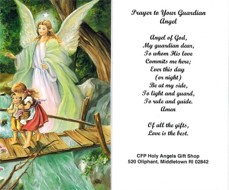 Versatile image within guardian angel prayer printable