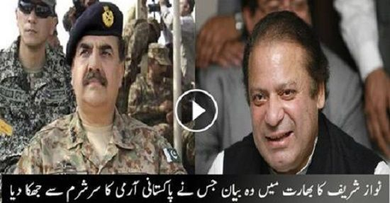 Nawaz Sharif Apologized To India on Kargil War and Declared Pakistan Army Guilty, Watch Video