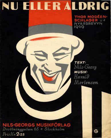 Illustrated Sheet Music by N. G. Granath, 1928, 'Nu eller aldrig'. (Sweden)