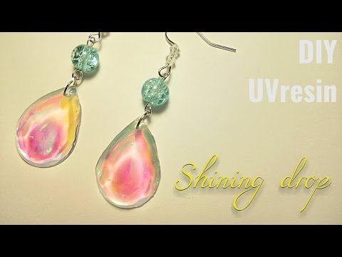 【DIY】UVレジンとダイソーのモールドでピアス【resin】/Make a kawaii earrings with uv resin and DAISO mold - YouTube