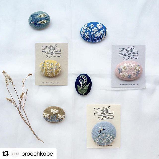 神戸「BROOCH」さんに納品しております。 #刺繍#手刺繍#ブローチ#ハンドメイド#ハンドメイドアクセサリー#花#草花#神戸#embroidery#nature #linen #flowers #handmaid#handembroidery#brooch#kobe#