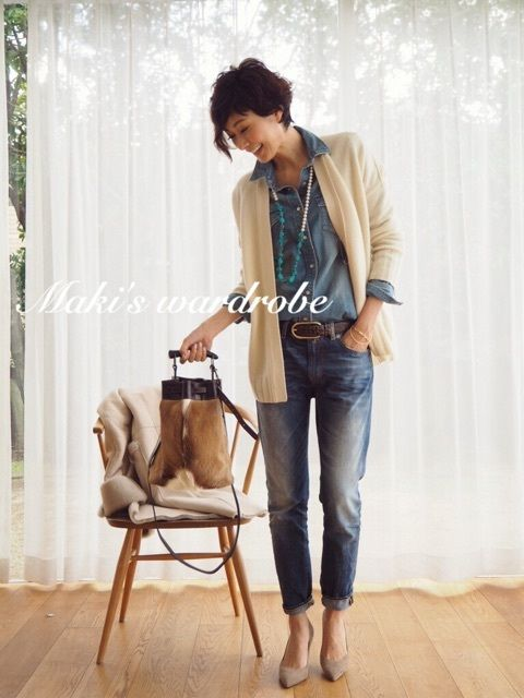 わー❤︎ の画像 田丸麻紀オフィシャルブログ Powered by Ameba