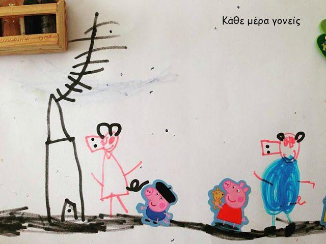Κάθε μέρα Γονείς: Φωτογραφικό ημερολόγιο 2015, 26/10/2015 - 1/11/201...