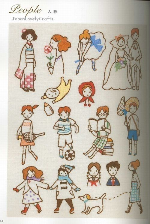 My First Embroidery Lesson - Japanese Stitch Pattern Book for Kawaii Motif…