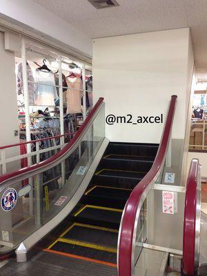 行き場のない階段。Twitterの「超芸術トマソン」に心が弾む。 - NAVER まとめ
