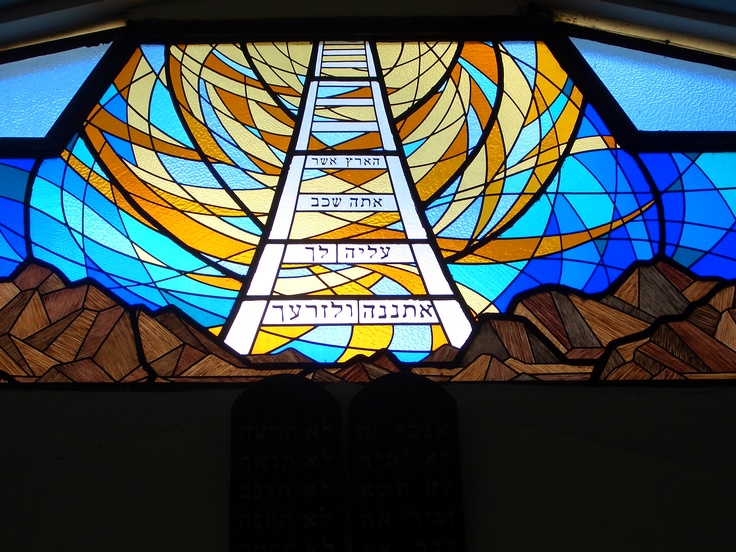 212 Best Images About Stained Glass On Pinterest