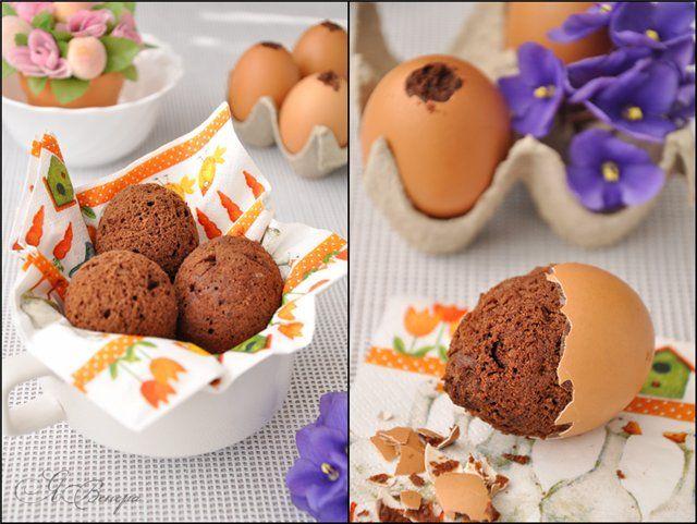 Шоколадные кексы «Пасхальные яйца», испеченные в яичной скорлупе