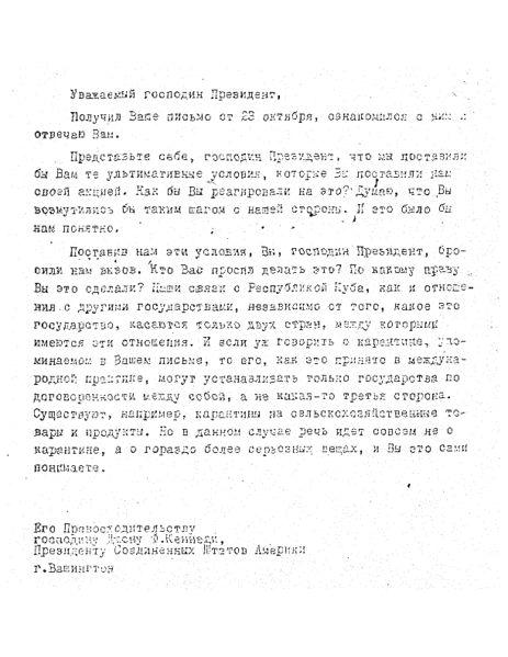 nikita kruschev letter to president kennedy stating that