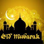 Golden EID Mubarak Cover Pictures for Facebook Timelines