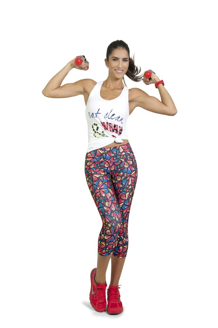 Stylish workout clothes for women