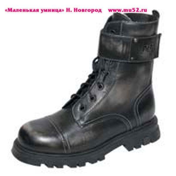 Лель обувь детская