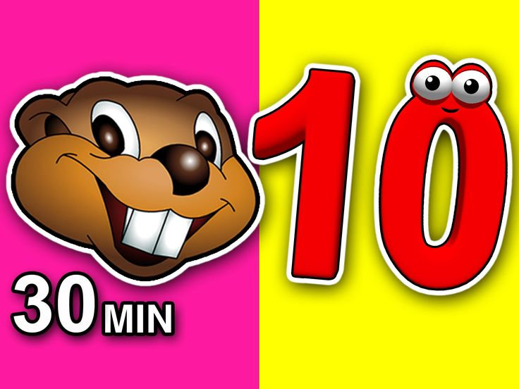 """Counting to 10"" Collection 