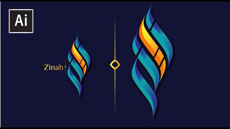 How To Create Logo By Using Brush Adobe Illustrator Illustrator Tutorials Logo Design Inspiration Logo Design