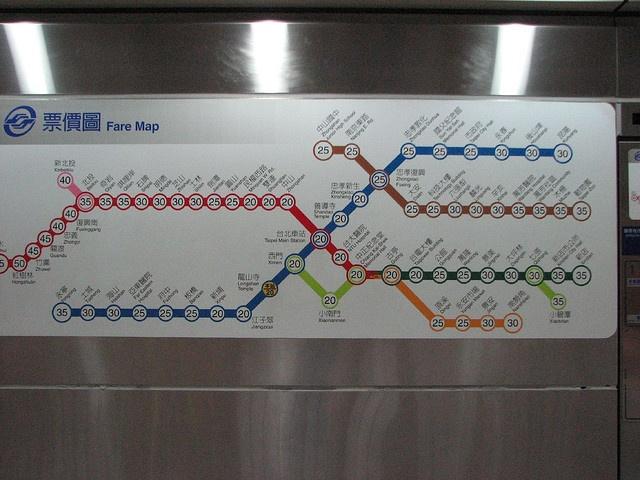 Hsinchuang City, Taiwan metro map | metro maps in loco