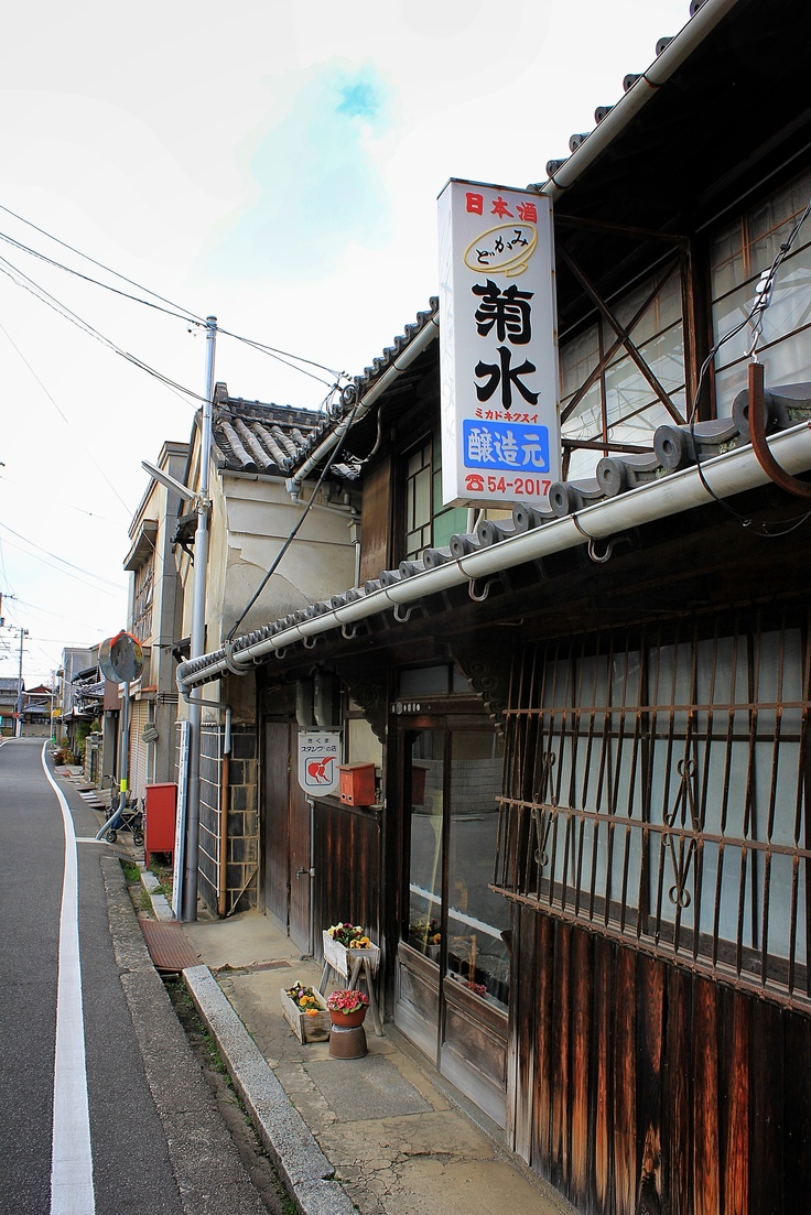 Mikado Kikusui brewery in picturesque Kikuma beside the Seto Inland Sea.