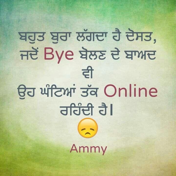 Punjabi Sad Quote: 70 Best Punjabi Quotes Images On Pinterest