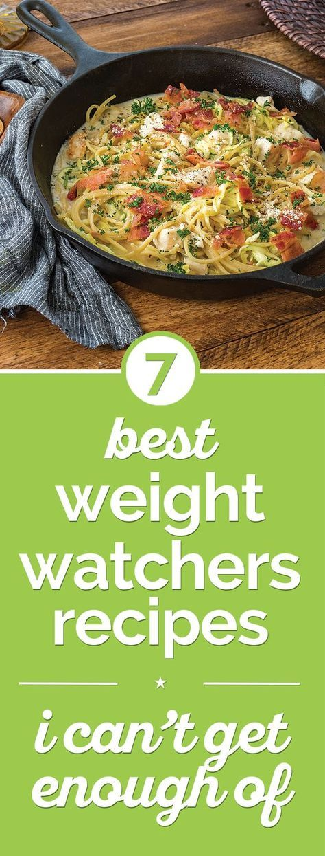 | 7 Best Weight Watchers Recipes I Can't Get Enough Of