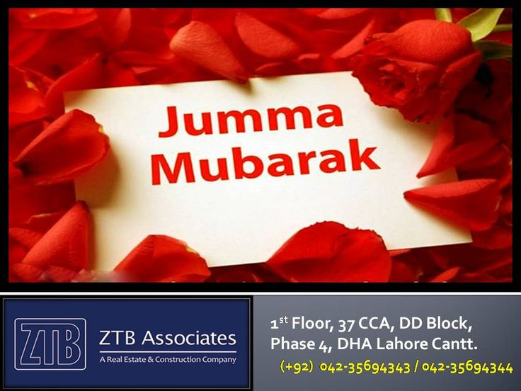 #Good #Day  #JUMMA #MUBARAK #Friday as it shines in the hearts of #Muslims, who may be among those who will receive the #blessing and Friday