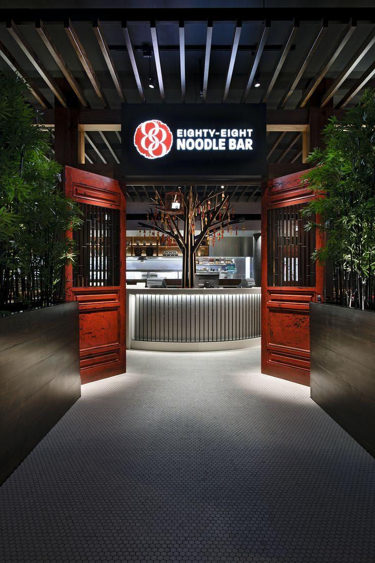 #88NoodleBar #design #matadesign #matadesignstudio #interiordesign #interiorarchitecture #architecture #hospitality #restaurant #asiancuisine #asianfood #crownperth #perthcasino #perthdining #perth