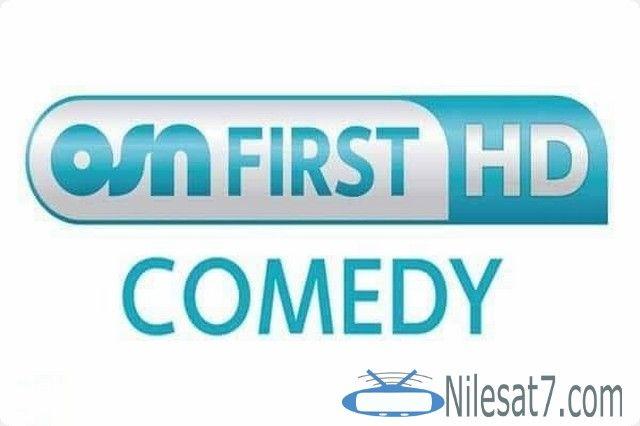 تردد قناة أو إس إن فرست كوميدي 2020 Osn First Comedy Hd Osn Osn First Osn First Comedy Osn First Comedy Hd Gaming Logos Trending Topics Allianz Logo