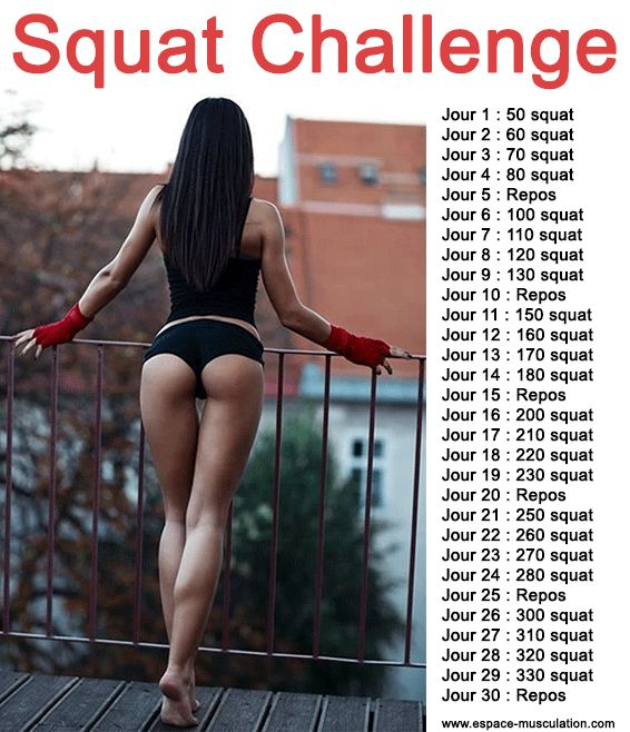 The 25 best squat ideas on pinterest squats butt for Exercice pour muscler interieur cuisse