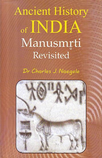 26 best book wish list images on pinterest book cover art book ancient history of indian manusmrti revisited this is a fresh look at the fandeluxe Image collections