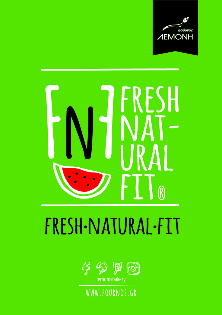 Here, at Lemonis bakery, we go to extraordinary lengths to delight, satisfy and nourish our customers. Having that as a guiding light, this summer we created a brand new menu, the Fresh Natural Fit by Lemonis bakery. Descover more about this new, awesome menu, visit our blog @fournos.gr