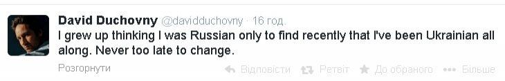 Дэвид Духовны: Я всегда думал, что русский, но внезапно узнал, что я украинец