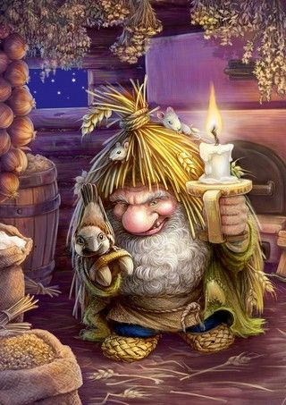 Ovinnik -  is a malevolent spirit of the threshing house in Slavic folklore. He is prone to burning down the threshing houses by setting fire to the grain. To placate him, peasants would offer him roosters and bliny. On New Year's Eve, the touch of an Ovinnik would determine their fortune for the New Year. A warm touch meant good luck and fortune, while a cold touch meant unhappiness.