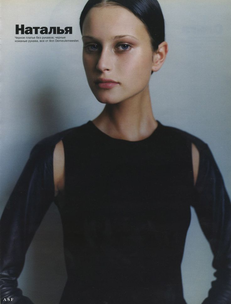 Image result for Natalia Semanova