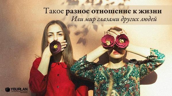 Улыбка помогает им преодолеть любые трудности.