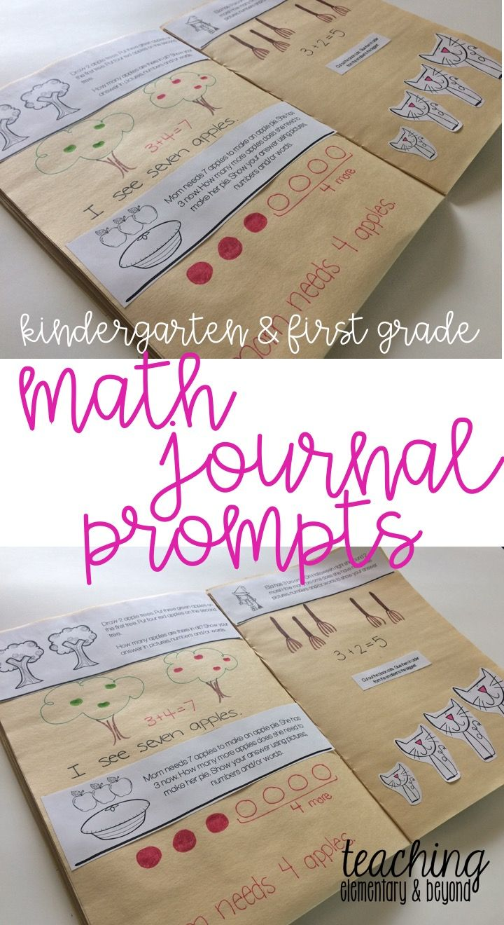 Are you like me? A busy teacher finding back to school crazy busy? Check out these engaging, fun journal prompts for kindergarten and first grade students are perfect for smal group instruction and independent math activities. I love how this set includes a wide variety of math concepts included in the common core. Questions include: number sense, mental math, printing numbers, dot plates, math talk concepts, addition, subtraction, representing numbers on a ten frame, more and less…