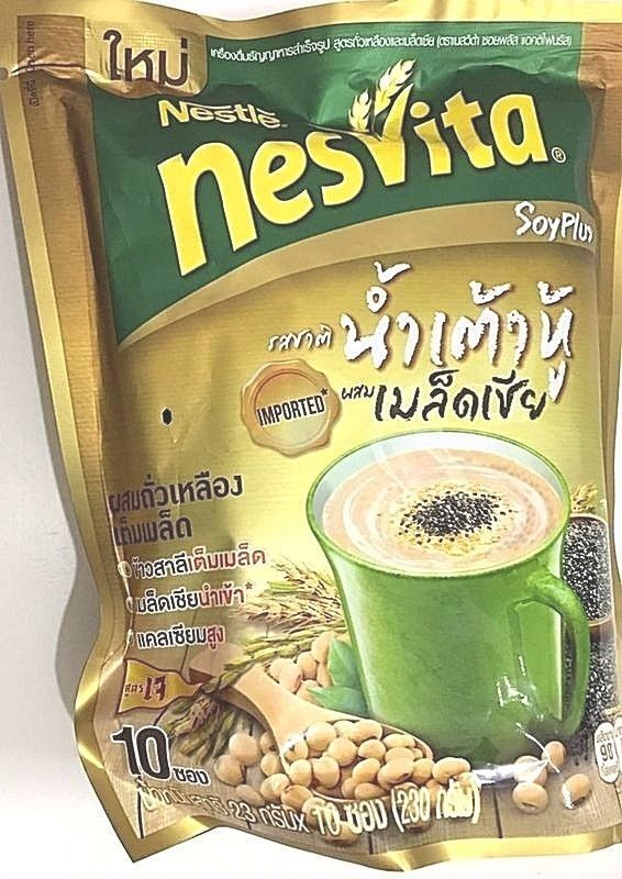 230 g Soy Plus Beverage Cereal Milk Mixed With Chia Seeds Instant Fiber Drinks #Nesvita