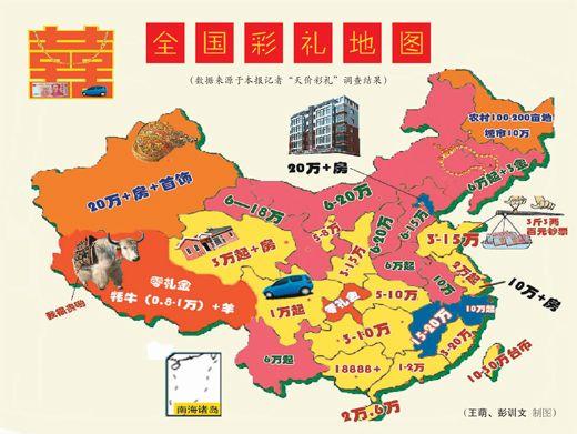 http://news.ifeng.com/a/20170220/50711476_0.shtml